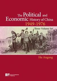 The Political and Economic History of China (1949-1976)