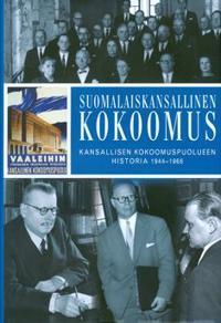 Suomalaiskansallinen Kokoomus