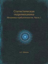 Statisticheskaya Gidromehanika Mehanika Turbulentnosti. Chast 1