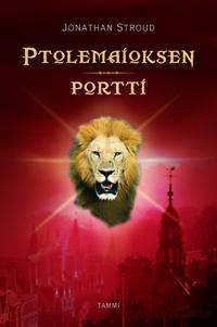 Ptolemaioksen portti