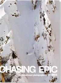 Chasing Epic