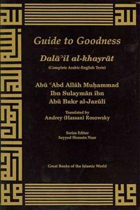 Guide to Goodness (Dalailal-Khayrat)