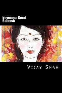 Nayanona Korni Bhinash: Gujarati Navalakatha