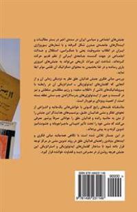 Deux Points de Vu: Les Divergences de Vus Entre Bijan Jazani Et Massoud Ahmadzadeh - Amirparviz Pouyan