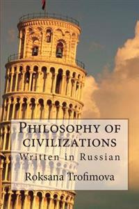 Philosophy of Civilizations: Written in Russian