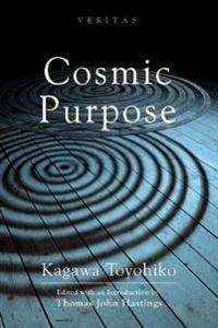 Cosmic Purpose