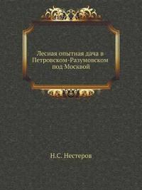 Lesnaya Opytnaya Dacha V Petrovskom-Razumovskom Pod Moskvoj