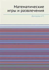 Matematicheskie Igry I Razvlecheniya