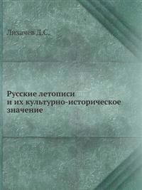 Russkie Letopisi I Ih Kulturno-Istoricheskoe Znachenie