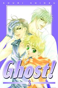 Ghost! 3