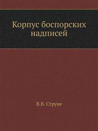 Korpus Bosporskih Nadpisej