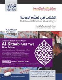 Al-Kitaab Arabic Language Program + DVD-ROM + Passcode