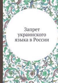 Zapret Ukrainskogo Yazyka V Rossii