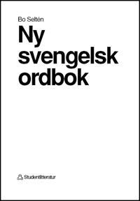 Ny svengelsk ordbok
