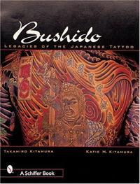 Bushido: Legacies of Japanese Tattoos