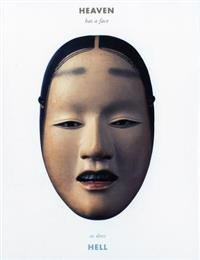 Heaven Has a Face, So Does Hell: The Art of the Noh Mask