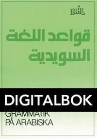 Mål Svensk grammatik på arabiska Digital u ljud