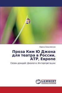 Proza Kim Yu Dzhona Dlya Teatra V Rossii, Atr, Evrope