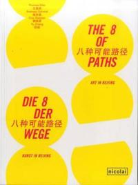 The 8 of Paths / Die 8 Der Wege