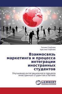 Vzaimosvyaz' Marketinga I Protsessa Integratsii Inostrannykh Studentov