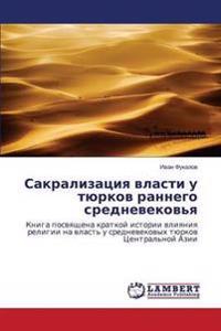 Sakralizatsiya Vlasti U Tyurkov Rannego Srednevekov'ya