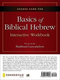 Basics of Biblical Hebrew Access Card
