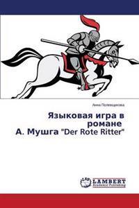 """Yazykovaya Igra V Romane A. Mushga """"Der Rote Ritter"""""""