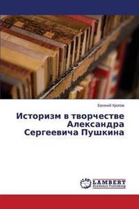 Istorizm V Tvorchestve Aleksandra Sergeevicha Pushkina