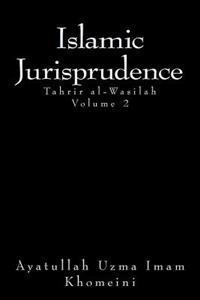 Islamic Jurisprudence: Tahir Al-Wasilah