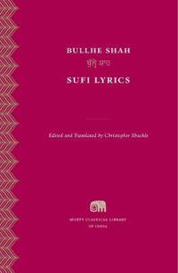 Sufi Lyrics