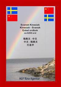 Svensk-Kinesisk / Kinesisk-Svensk enkel ordbok ca 6200 ord