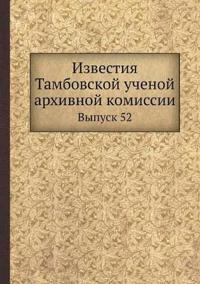 Izvestiya Tambovskoj Uchenoj Arhivnoj Komissii Vypusk 52