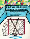 I Love Hockey J'Aime Le Hockey: ( French & English Dual Language)