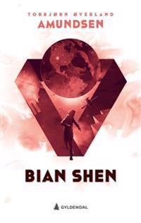 Bian Shen - Torbjørn Øverland Amundsen | Ridgeroadrun.org