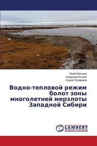 Vodno-Teplovoy Rezhim Bolot Zony Mnogoletney Merzloty Zapadnoy Sibiri