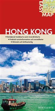 Hong Kong EasyMap stadskarta : 1:11500