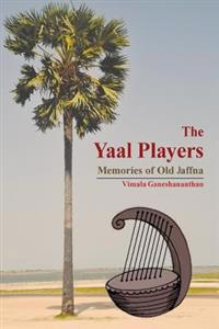 The Yaal Players