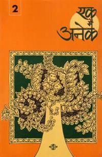 Ek Mein Anek-2 (Hindi)