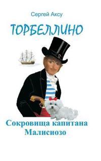 Treasures of Captain Malisiozo