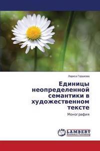 Edinitsy Neopredelennoy Semantiki V Khudozhestvennom Tekste