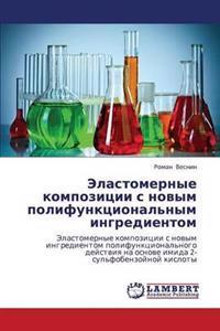 Elastomernye Kompozitsii S Novym Polifunktsional'nym Ingredientom