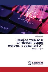 Neyrosetevye I Algebraicheskie Metody V Zadache Vot