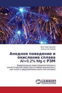 Anodnoe Povedenie I Okislenie Splava Al+0.2% MG S Rzm