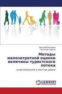 Metody Malozatratnoy Otsenki Velichiny Turistskogo Potoka