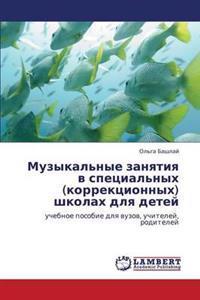 Muzykal'nye Zanyatiya V Spetsial'nykh (Korrektsionnykh) Shkolakh Dlya Detey