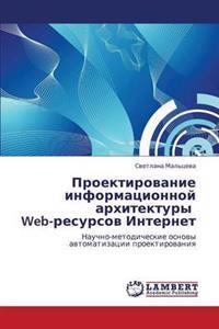 Proektirovanie Informatsionnoy Arkhitektury Web-Resursov Internet