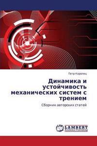 Dinamika I Ustoychivost' Mekhanicheskikh Sistem S Treniem
