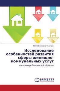 Issledovanie Osobennostey Razvitiya Sfery Zhilishchno-Kommunal'nykh Uslug