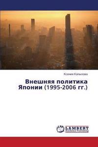 Vneshnyaya Politika Yaponii (1995-2006 Gg.)