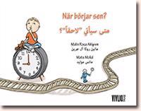 När börjar sen? = Mata tabda laheqan